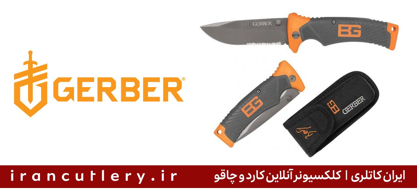 چاقوی گربر تاشو مدل 113