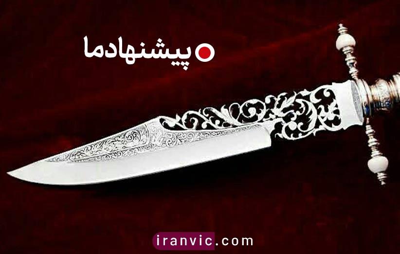 چاقوی شکاری
