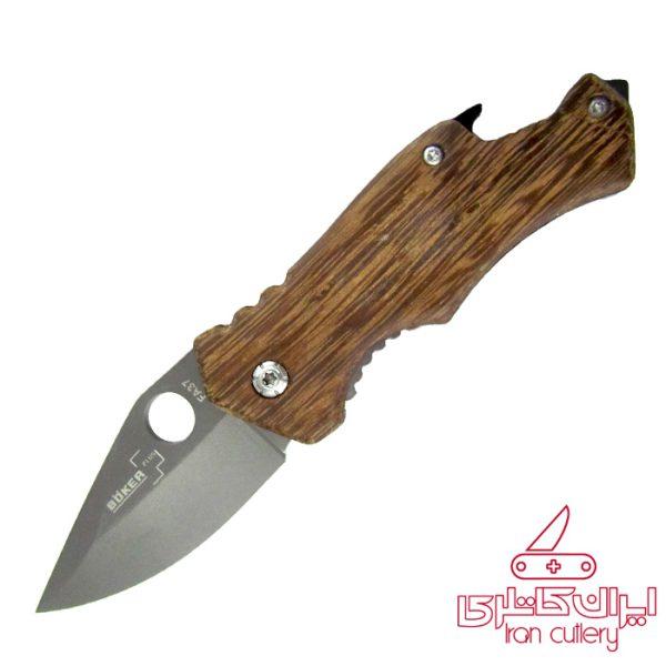 چاقوی بوکر