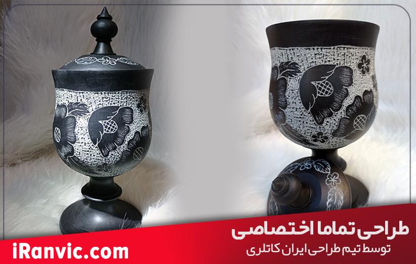 شکلات خوری سنگی ایران کاتلری